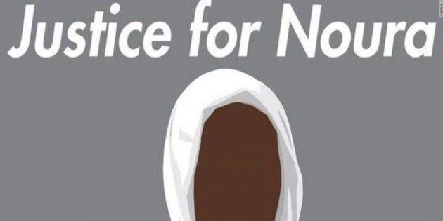 Il faut sauver Noura, victime d'un mariage forcé et d'un viol marital, de la peine de