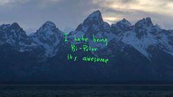 Pourquoi le nouveau disque de Kanye West est une avancée pour les personnes atteintes de troubles