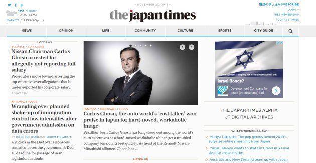 Carlos Ghosn, arrêté pour fraude fiscale, fait la Une du Japan