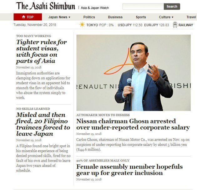 Carlos Ghosn, arrêté pour fraude fiscale fait la Une du Ashi Shimbun au