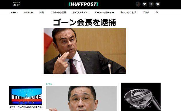Carlos Ghosn, arrêté pour fraude fiscale, fait la Une du HuffPost