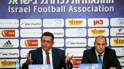 La fédération israélienne porte plainte contre la fédération palestinienne, après l'annulation du match contre