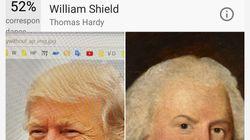 Google trouve le tableau célèbre auquel vous