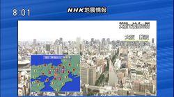 Les images du séisme qui a fait plusieurs morts au