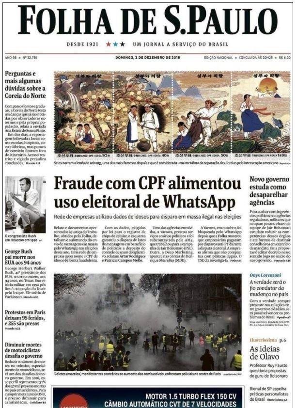 Un quotidien de Sao Paulo, au