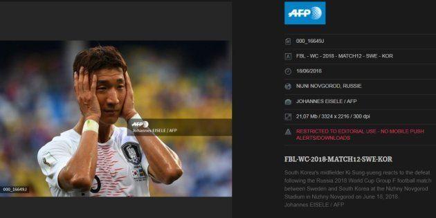 Coupe du Monde 2018, Groupe F: Suéde - Corée du