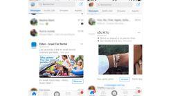 Les pubs vidéos sur Facebook Messenger arrivent en