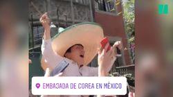 Corée du Sud-Allemagne à la Coupe du monde: les supporters mexicains déclarent leur flamme aux