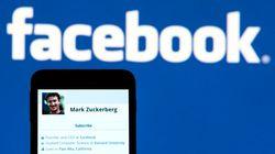 Facebook gagne environ 2,5 euros chaque mois grâce à votre