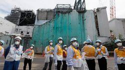L'exploitant de la centrale de Fukushima ne vendra plus d'objets