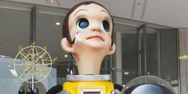 La statue, située près de la gare de Fukushima, Japon, crée la