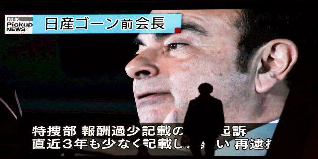 Nouveau coup de théâtre: Ghosn reste en prison sur des charges supplémentaires (Photo pris le 10 décembre...