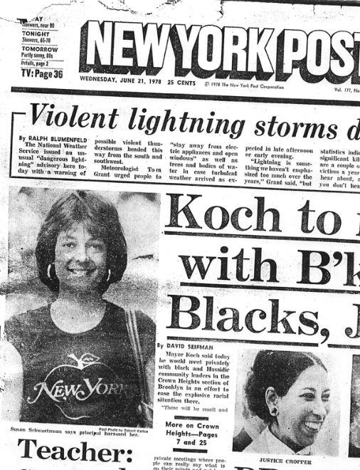 En 1978, Susan Schwartzman a fait la une du New York Post pour avoir dénoncé le harcèlement sexuel que lui avait fait subir son employeur, directeur d'un collège de l'agglomération new-yorkaise.