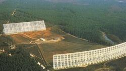 Ce grand télescope français va chercher des signaux