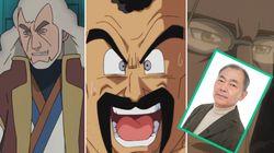 L'acteur Unshō Ishizuka est mort, vous connaissez forcément les personnages auxquels il prêtait sa