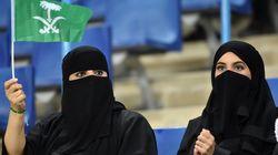 Les Saoudiennes apprendront désormais leur divorce par SMS (et c'est un
