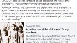 Facebook s'excuse pour la suppression d'une photo d'enfants détenus dans des camps de
