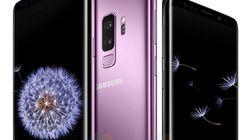 Les dernières rumeurs sur le Samsung Galaxy S9 avant sa