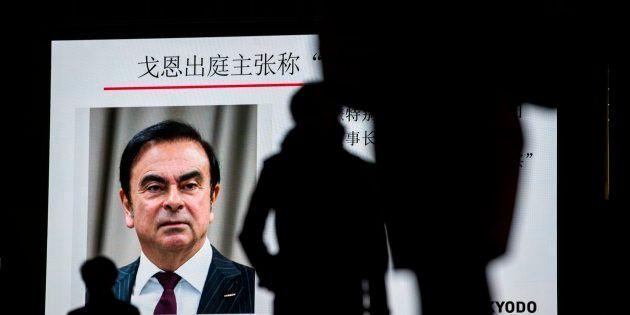 Carlos Ghosn voit sa demande de libération sous caution rejetée (Photo d'illustration prise le 8 janvier...