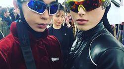 De mystérieuses lunettes de cyclisme ont fait leur apparition à la Fashion Week de