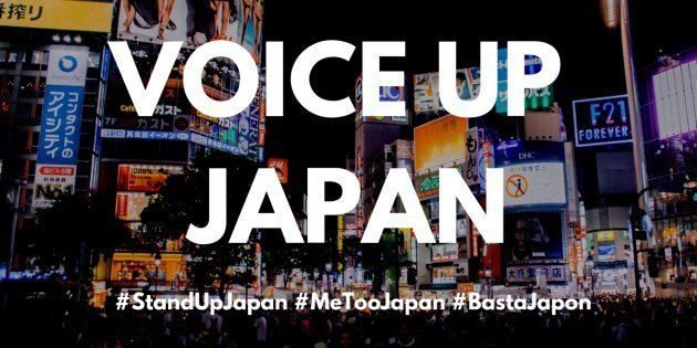 Au cours des dernières années, la question de la place de la femme dans la société et les mentalités japonaises d'après-guerre n'a cessé d'apparaître comme sujet gênant, une difficulté que le Japon préfère passer sous silence, faute de parvenir à la résoudre.