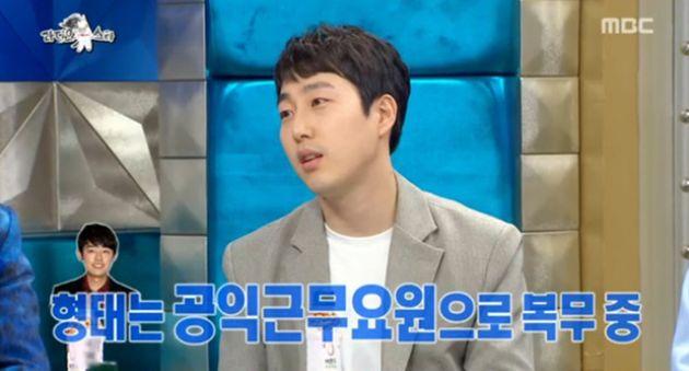 장범준이 '버스커버스커' 멤버들의 근황과 활동 재개 가능성에 대해