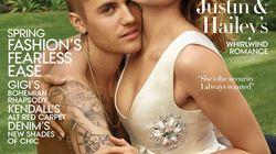 Justin Bieber et Hailey Baldwin s'offrent
