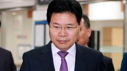 자유한국당 홍문종 의원도 KT 부정채용 의혹에