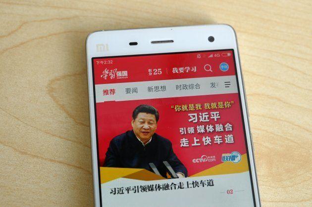 L'application Xuexi Qiangguo a été téléchargée 44 millions de fois en Chine. Les utilisateurs gagnent...