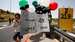 BLOG - 2 objectifs que Macron devra atteindre pour espérer relancer le processus de paix entre Israël et la