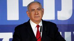 Netanyahu visé par une triple procédure d'inculpation en