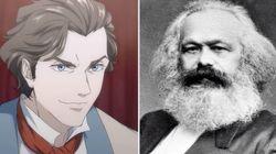 En Chine, Karl Marx héros d'un dessin animé de