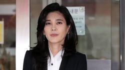 이부진 사장이 '프로포폴 상습 투약 의혹'에 대해 입장을