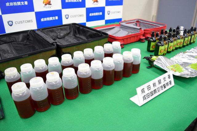 「覚醒剤に変わる液」の密輸容疑 成田空港の税関で摘発