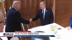 Trump n'a pas donné sa redoutable poignée de main à Poutine (mais celle-ci était quand même