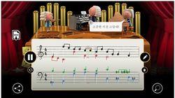 지금 구글의 검색창에 가면 누구나 바흐 스타일의 음악을 만들 수