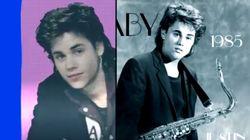 VIDÉO - Ces versions années 80 des tubes de Justin Bieber, Katy Perry ou Ariana Grande sont