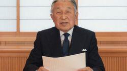Comme l'Empereur du Japon, il faut avoir le courage de s'arrêter à