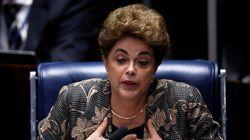 Dilma Rousseff a été