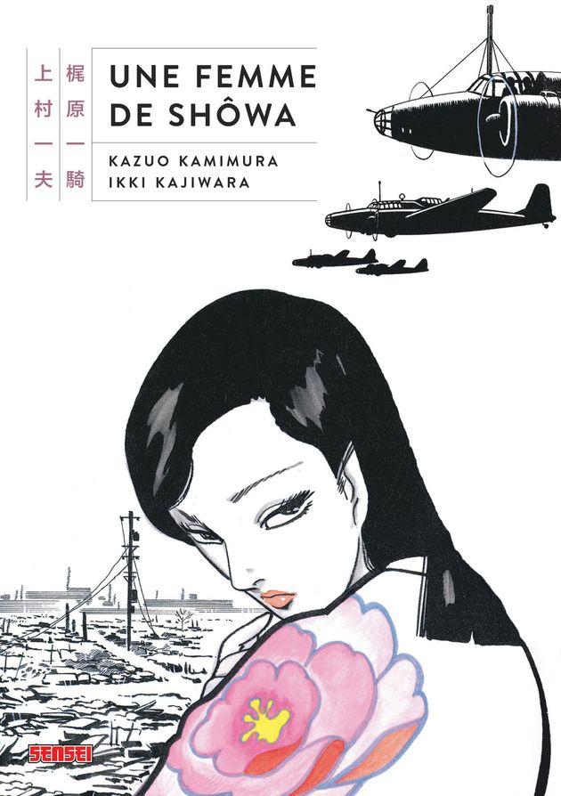 Après le festival d'Angoulême, les 5 mangas que je vous invite à
