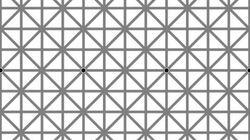 Cette illusion d'optique va donner des crampes à votre