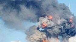 11-Septembre: Obama met son veto à des poursuites contre l'Arabie