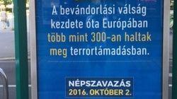 Le référendum hongrois du 2 octobre sur les réfugiés est-il un nouveau coup porté à