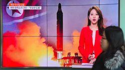 La Corée du Nord a envoyé son cadeau de bienvenue à Trump (un missile en mer du