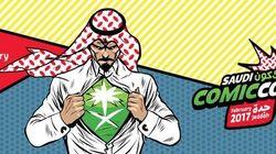 Les participants au premier Comic Con d'Arabie saoudite devront respecter