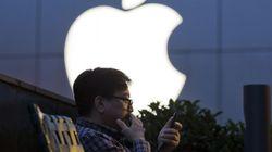 Les résultats d'Apple en baisse pour la première fois depuis la sortie de