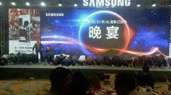 Des cadres de Samsung demandent pardon à genoux après le fiasco du Note