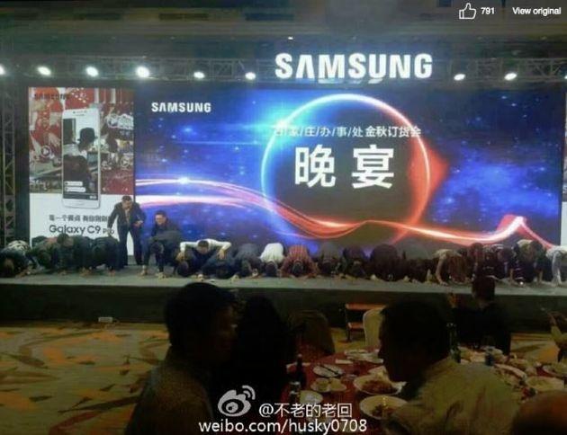 Des cadres de Samsung s'agenouillent face à des revendeurs chinois après le fiasco du Galaxy Note