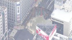 Un trou de 30 mètres s'est creusé en pleine ville de Fukukoa au