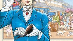 BLOG - 6 nouveautés manga à ne pas